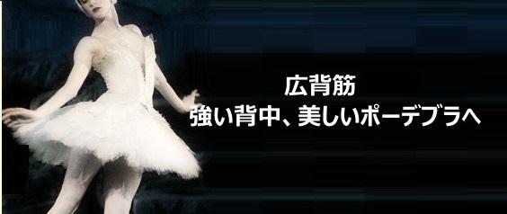 roc-swan-lake-gillian-murphy-white-pensive_1000